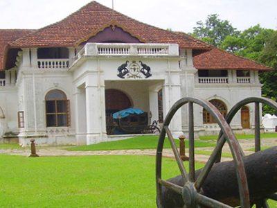 Dutch-Palace-and-Heritage-Palace