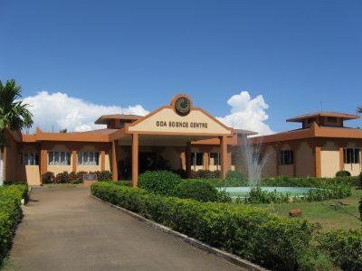 Entrance_to_Goa_Science_Center