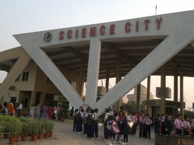 Science-City-Kolkata-925642372-9936129-1