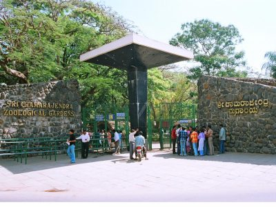 Zoo_entrance_gate