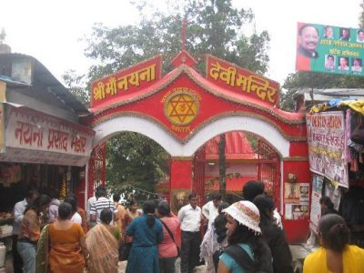 naina-temple-entry-gate